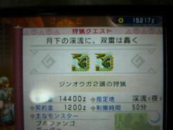a_convert_20101215004536.jpg