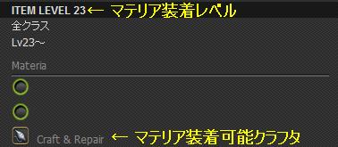 FFXIV_015.jpg
