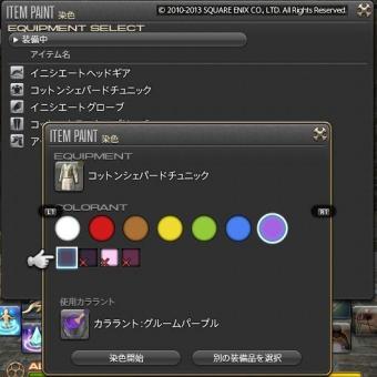 FFXIV_035.jpg