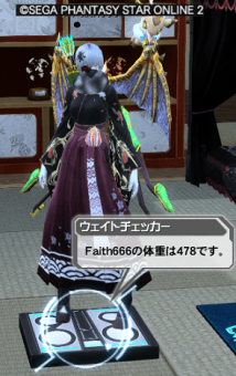 PSO2_328.png