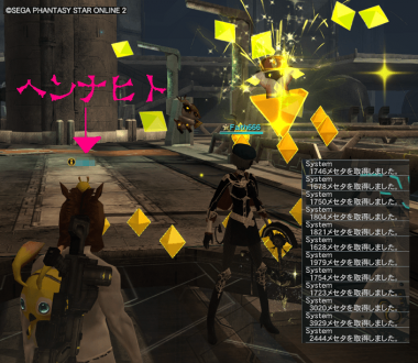 PSO2_334.png
