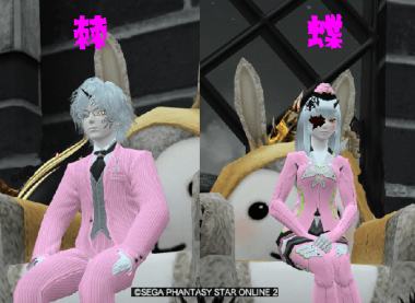 PSO2_342.png