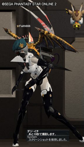 PSO2_352.png
