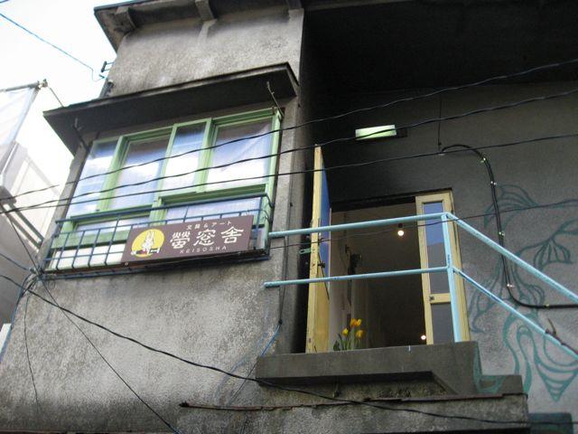 20110213_006.jpg