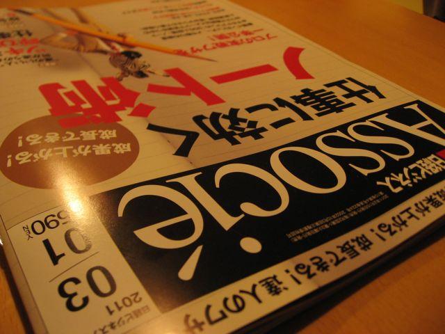20110215_001.jpg