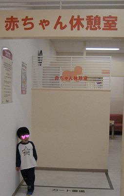 20101010_pos_2.jpg