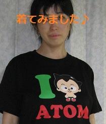 atom02.jpg