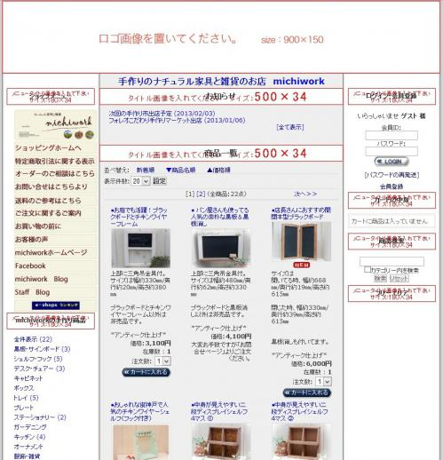 FC2カートcustom008