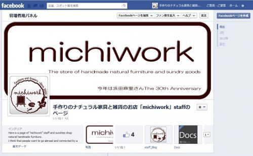 Facebookカバー05