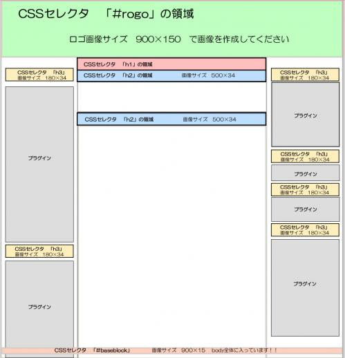 FC2カートcustom009-01