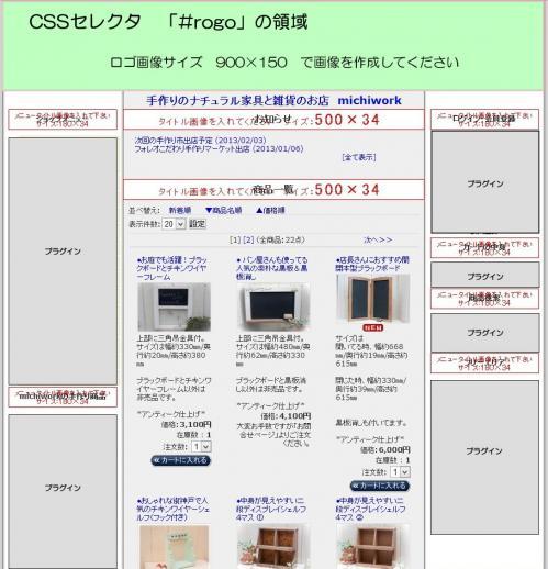 FC2カートcustom009-02