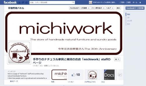 Facebookカバー06