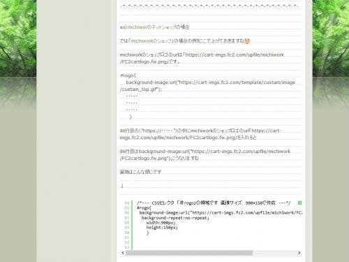 FC2Blog テンプレート003