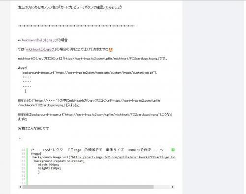 FC2Blog テンプレート004