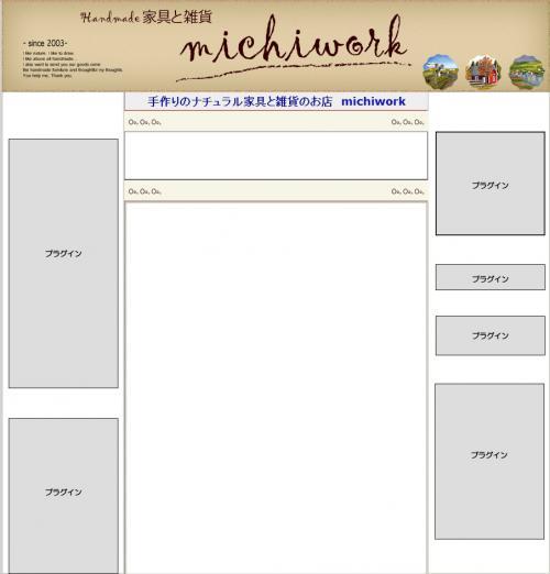 FC2カートcustom009-05