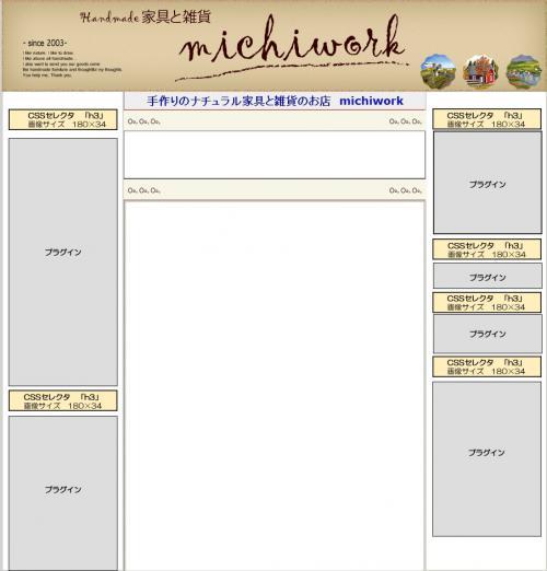 FC2カートcustom009-06
