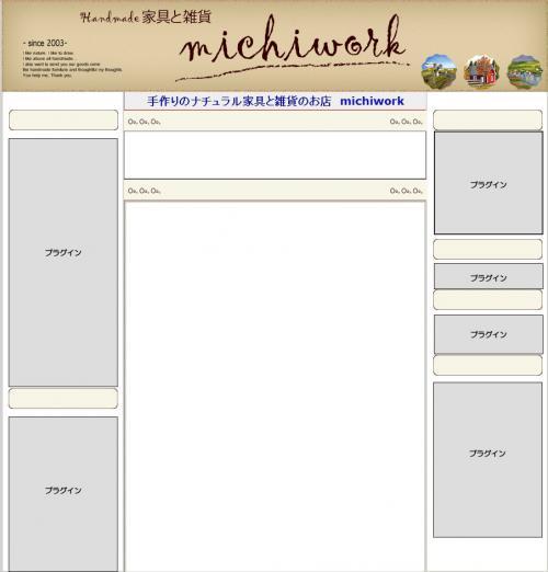 FC2カートcustom009-07