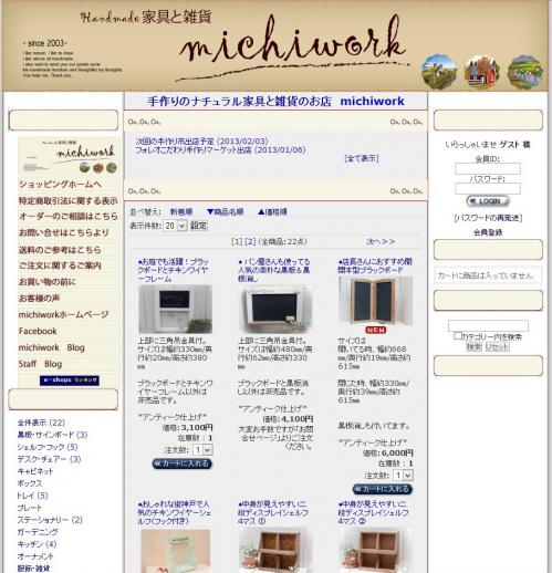 FC2カートcustom009-08