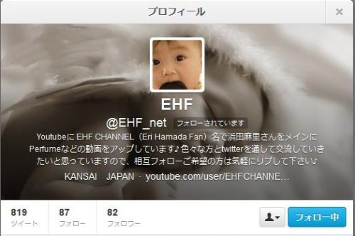Twitter-EHF.jpg