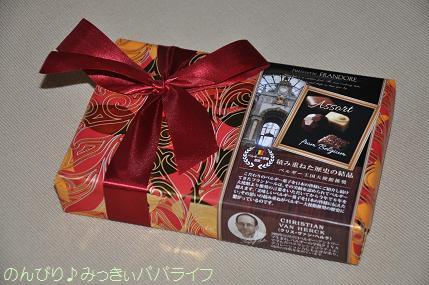 chokochoko201301.jpg