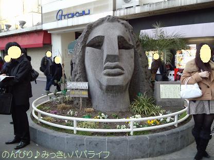 shibuya201302161.jpg