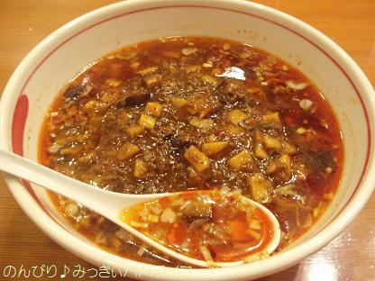 shisenramen01.jpg