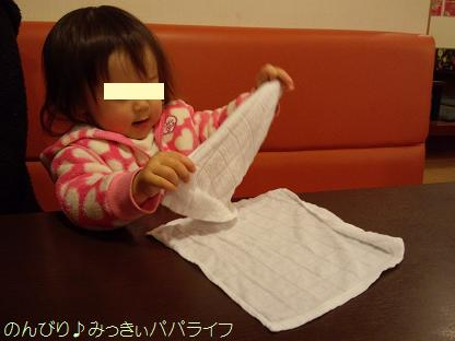 taiwanorigami1.jpg