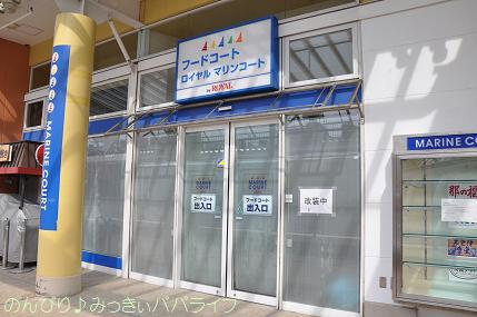 tateyama201302003.jpg