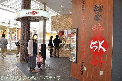 tateyama201302004.jpg