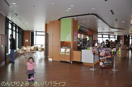 tateyama201302010.jpg