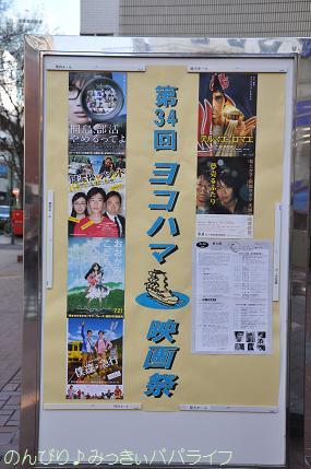 yokohamaff201301.jpg