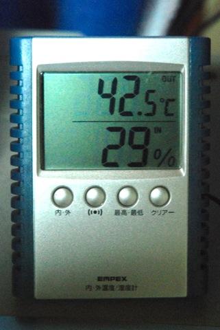 気温計表示