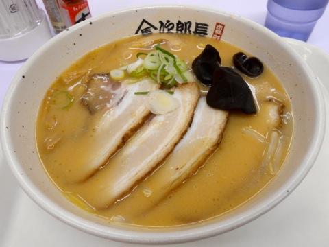 次郎長味噌チャーシュー麺