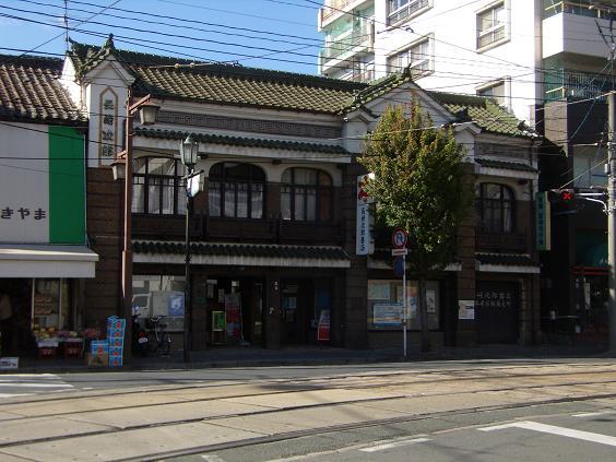 長崎次郎書店