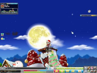 Maple111224_185303_convert_20111224194633.jpg