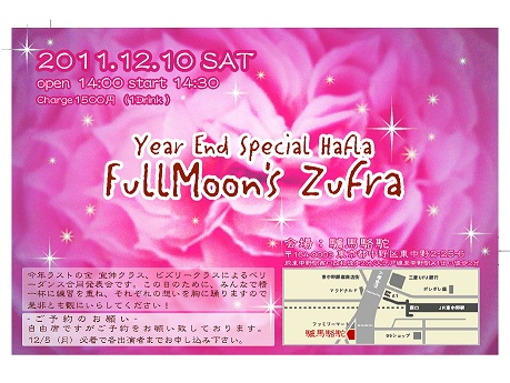 ZUFRA 2011Year End Special Hafla修正2