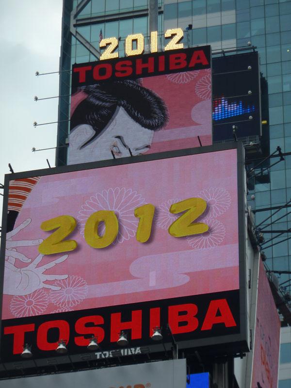 2012NEWYEAR11.jpg