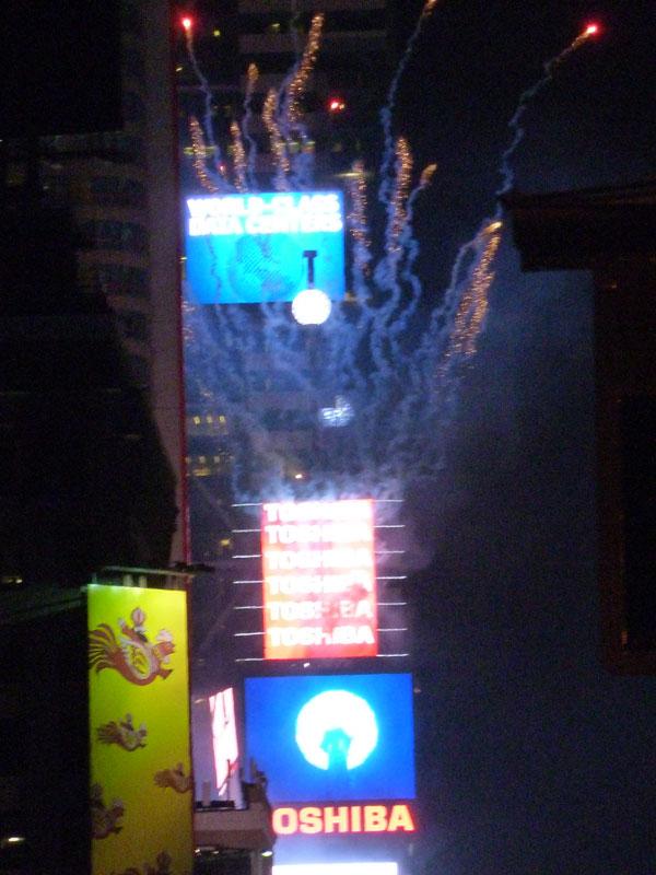 2012NEWYEAR3.jpg