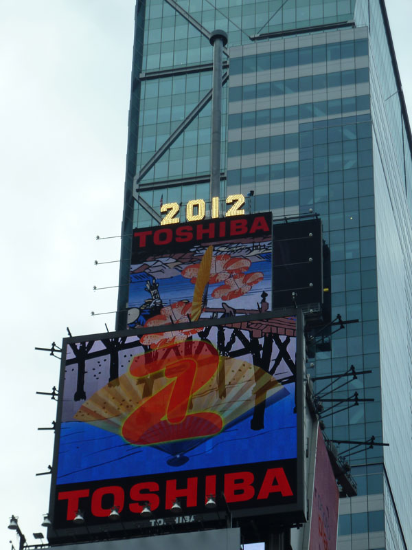 2012NEWYEAR7.jpg