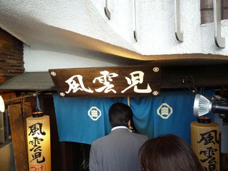 SHINKYUKU7.jpg