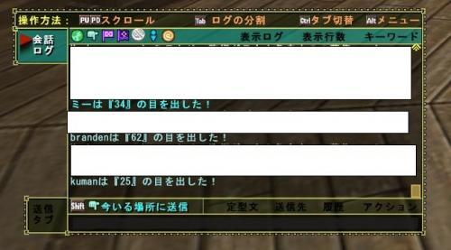 ・?・橸スイ・ス・点convert_20100902233807