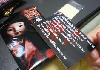 2011年☆お正月  タ!カ!シ!組♪集会 4