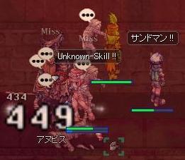 おでかけ☆2011.2.4 12