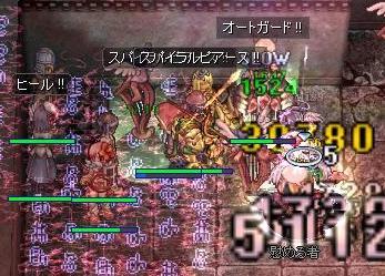 おでかけ☆2011.2.4 7