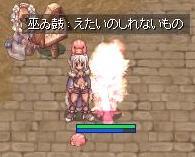 おでかけ☆2011.2.4 1