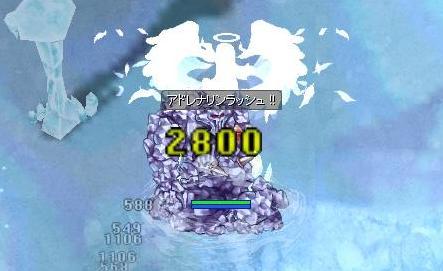 2011.10.7 ろ。 1