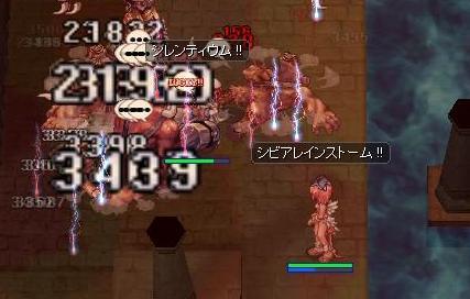 2011.10.21 かぼちゃパイケーキw 7