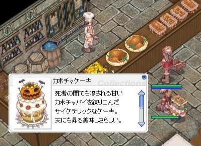 2011.10.21 かぼちゃパイケーキw 5