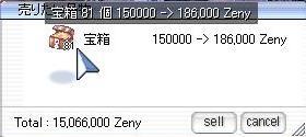 2011.10.25 ろ。 2