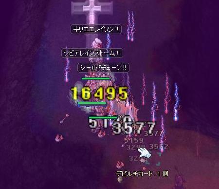 2011.10.26 ろ。 1